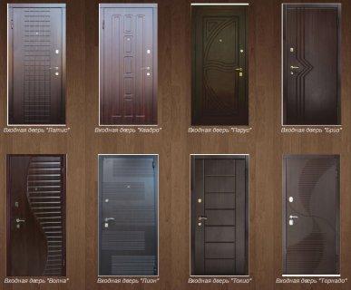 и надежные входные двери