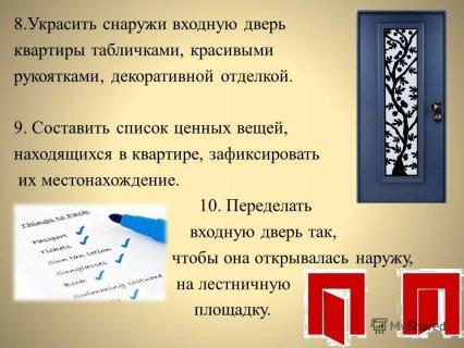 Лучшие двери россии каталог